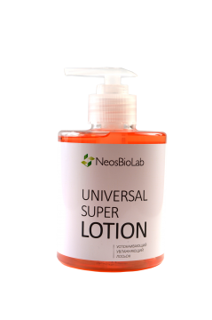 universal-super-lotion