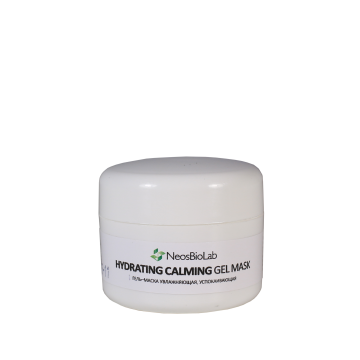 hydrating-calming-mask-15-tovar