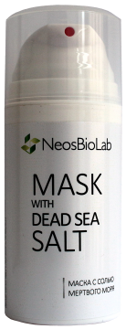 mask-with-dead-sea-salt