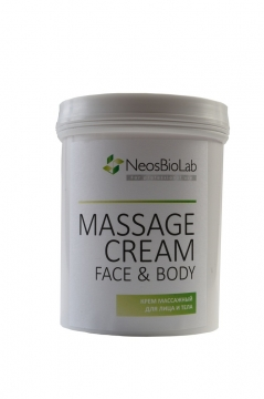 massage-cream-(kopirovat)